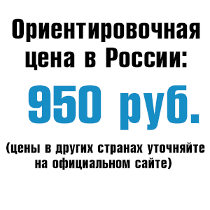 p950.png