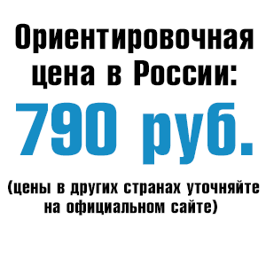 p790.png