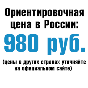 p980.png