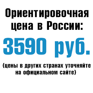 p3590.png