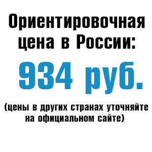 p934.png