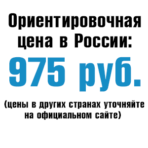 p975.png