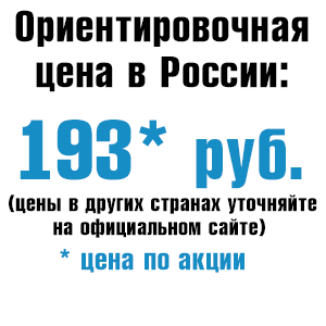 p193.png