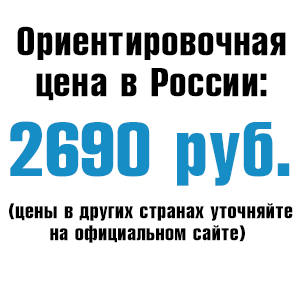 p2690.png