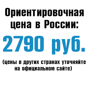 p2790.png
