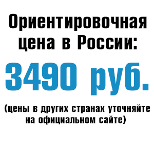p3490.png