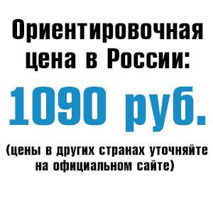 p1090.png