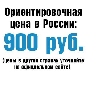 p900.png