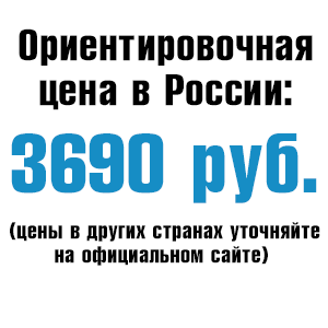 p3690.png