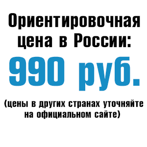 p990.png