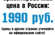 p1990.png
